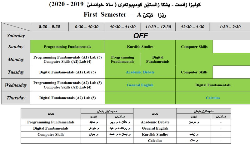 College of Science Schedule CS_1A