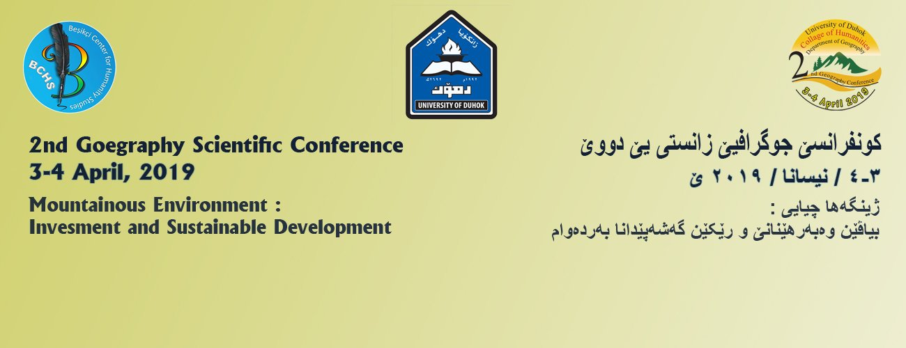 Second Scientific Geographical Conference