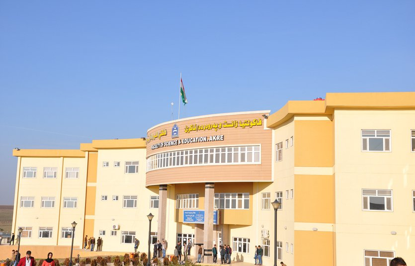 Akre Education Collage in Sunny Day