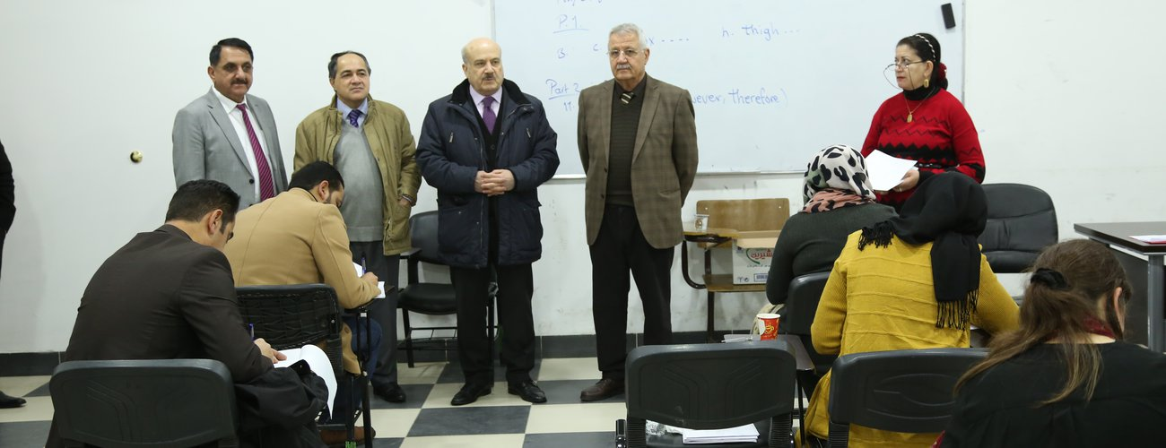 The President of Duhok University Visited the Examination Hall for the Entrance of Higher Education