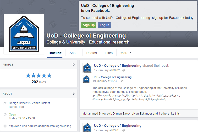 College of Engineering Facebook page