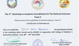 The 3rd .workshop in Academic Accreditation for The National Assessors Team II. (Dr.Qasim Hasso Abdullah)
