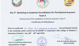 The 3rd .workshop in Academic Accreditation for The National Assessors Team II. (Dr Zeki Ali Mohamed Barwari)