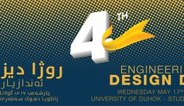 4th Engineering Design Day
