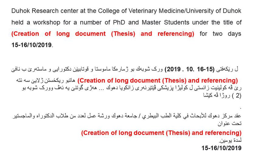 Duhok Research center at the College of Veterinary Medicine/University of Duhok held a workshop for a number of PhD and Master Students under the title of (Creation of long document (Thesis) and referencing) for two days 15-16/10/2019.
