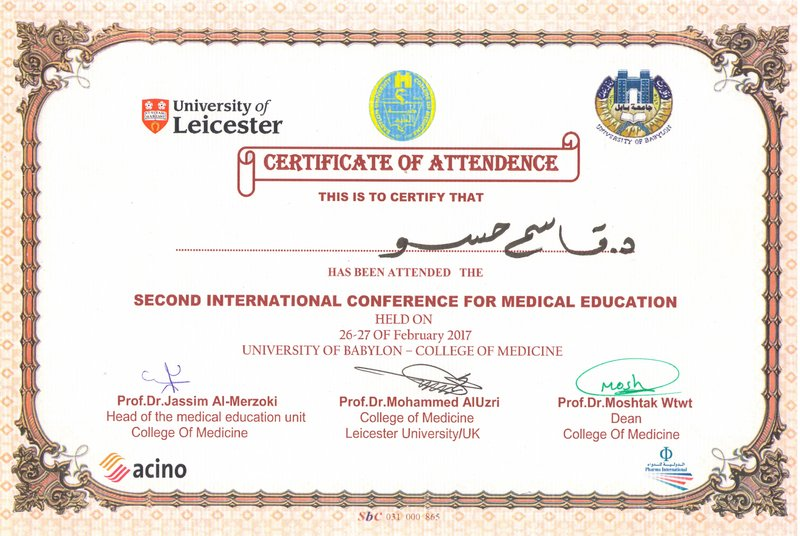 The Second International Conference for Medical education at University of Babylon - College of Medicine