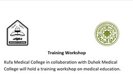 Kufa Medical College in collaboration with Duhok Medical College will hold a training workshop on medical education