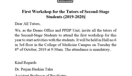 First Workshop for the Tutors of Second-Stage Students (2019-2020)