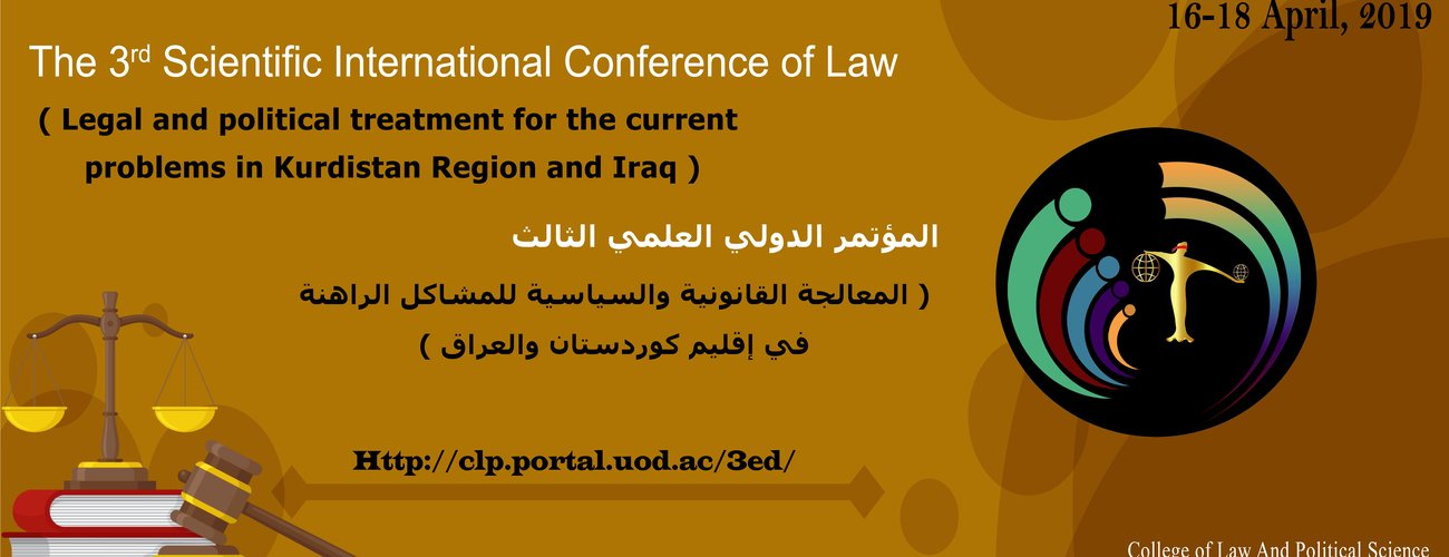The 3rd Scientific International Conference of Law
