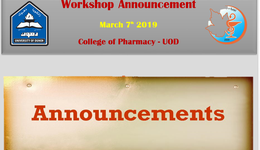 "Announcement of a workshop entitled: ""From Grease to Soap: Training Pharmacy Students on how to Prepare Eco-friendly Cleaning Soap made from used Cooking Oil"""